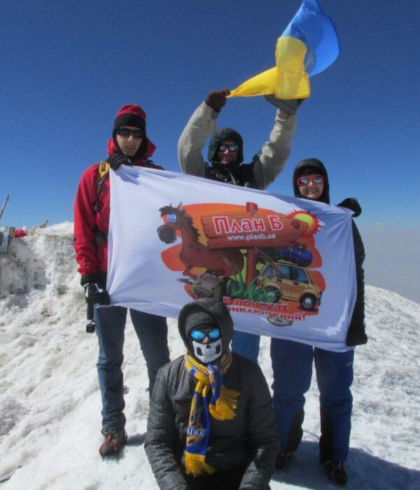 фото _ восхождение на гору Арарат с планБ